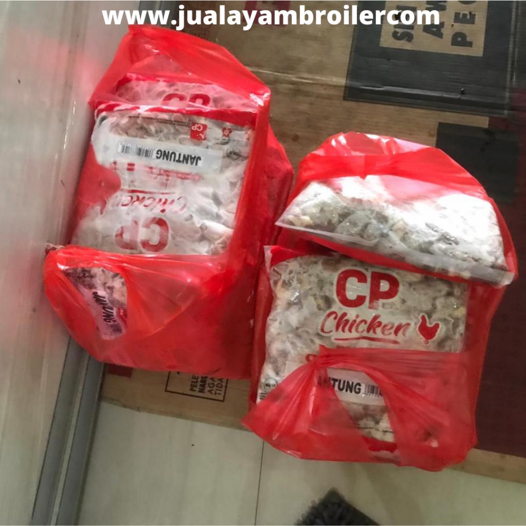 Jual Ayam Karkas di Jalan Enau Jatibening Bekasi